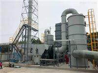 定制合肥废气处理喷淋塔设备