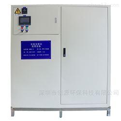 酸碱实验室废水处理设备CYHB-300L