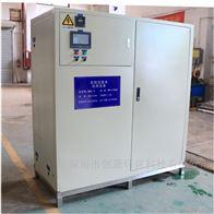 供应医院pcr实验室废水处理设备