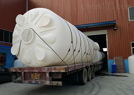 20吨商混外加剂储罐