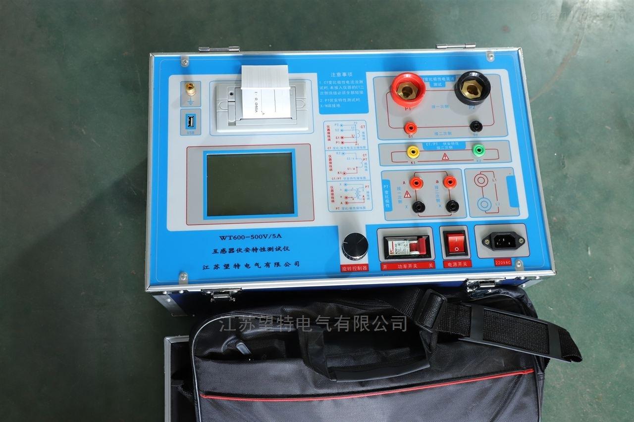 电子互感器测试仪原装正品