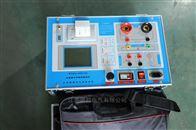 特价供应电子互感器测试仪装置
