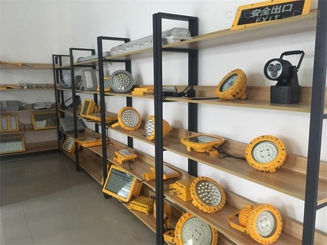 内蒙BDG9881厂家40W50W防爆灯