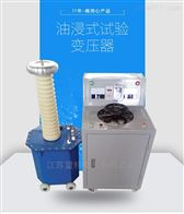 50KV工频耐压试验装置-三级承试设备清单