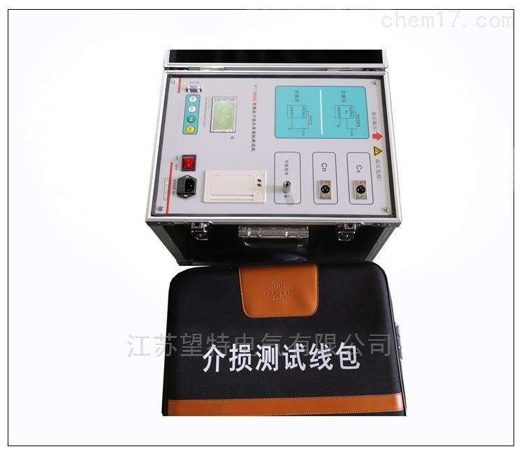 介质损耗测试装置出厂价格