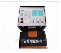 供应高压介质损耗测试装置