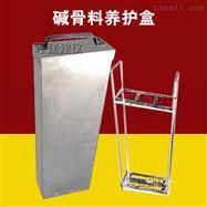 混凝土碱骨料养护盒