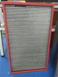 GZJH广州开发区超净烘箱专用耐高温过滤器