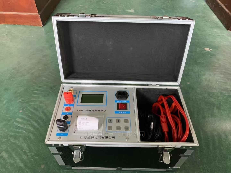 100A回路电阻测试仪生产商