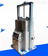 KD-60EEN ISO 8442刀具厨具耐腐蚀试验机厂家