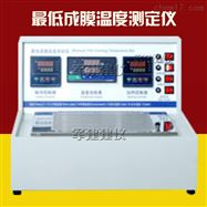 涂料最低成膜温度测定仪