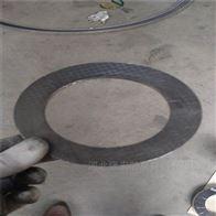 厂家供应石墨高强复合垫片生产厂家