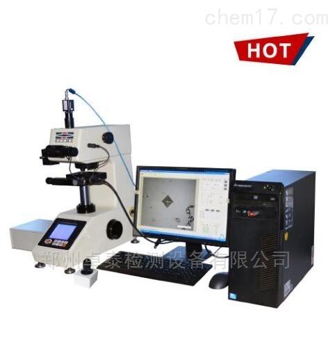 MHV-1000Z河南郑州全自动显微维氏硬度计