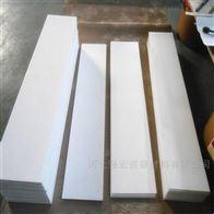 齐全现货供应 聚四氟乙烯楼梯板尺寸
