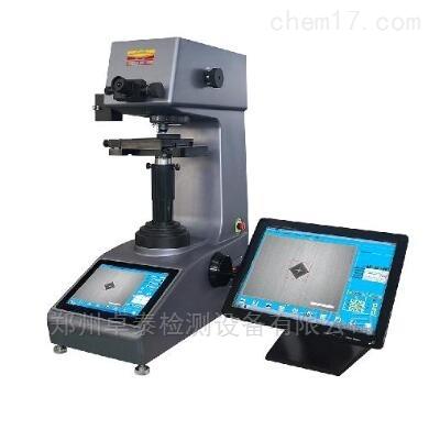 XHVT-1000Z郑州全自动显微维氏硬度计