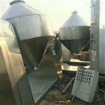 市场出售2000二手不锈钢双锥干燥机价格