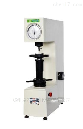 HR-150DT河南洛阳电动洛氏硬度计
