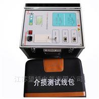南京供应四级承试变频抗干扰介质损耗测试仪