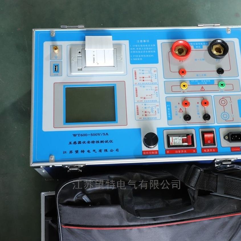 承试资质0互感器伏安特性测试仪
