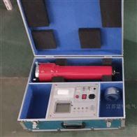 五级承试便携式智能型直流高压发生器