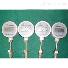WMZ-200LED電池供電型,WMZ-200LED市電220V通用型WMZ-200LED電池供電型,WMZ-200LED市電220V通用型