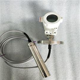 YO-400靜壓式液位計靜壓式液位計,靜壓式液位變送器