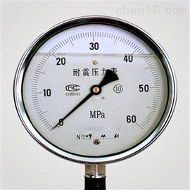YA上海全不锈钢安全压力表安全型压力表YA