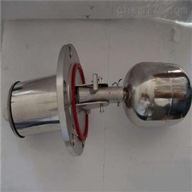 UQK-02,BUQK-02,UQK-02耐高溫UQK-02液位開關不鏽鋼材質