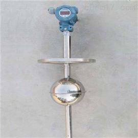 GSK-1C防腐防酸碱液位开关插入式干簧管浮球液位控制器GSK-1C