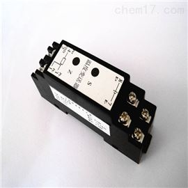 SBWZ2280SBWZ2280导轨式温度变送器