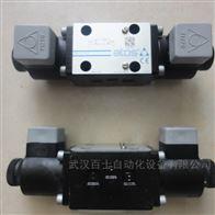 厂家直接供应意大利ATOS插装阀,100%原装进口,ATOS中国办事处
