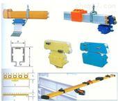 管式安全滑触线HXTS-10/50A