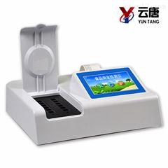 YT-NY10农药残留快速检测设备价格