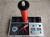 ZGF 系列直流高压发生器 ZGF 系列