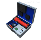 ZGF-2000  600KV/3mA直流高壓發生裝置