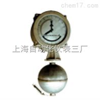 UQC-D43UQC-D43磁性浮球液位计-上海自动化仪表