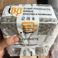 IPP 柱塞泵