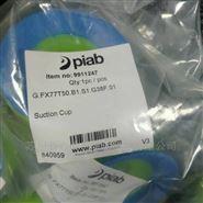 瑞典PIAB胶垫夏季畅销款液压专家