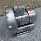2QB 210-SAV15高壓風機 旋渦式鼓風機