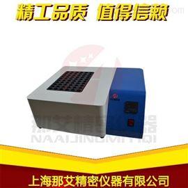 NAI-SMXJ-60广东广州恒温尿碘消解仪