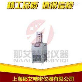 NAI-L-80真空冷冻干燥机哪家好