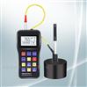 JH180便携式里氏硬度计