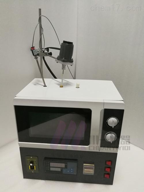 武汉实验室微波炉CYI-J1-3微波消解仪