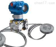 3351LT法兰液位变送器