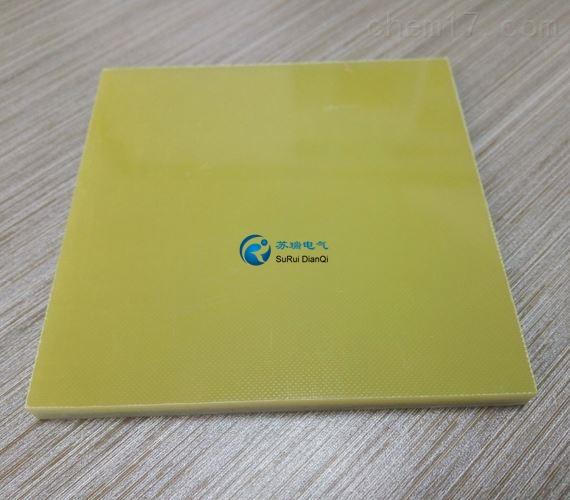 黄色FR4环氧板