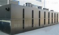 貴州省遵義食品加工廠汙水處理優質廠家