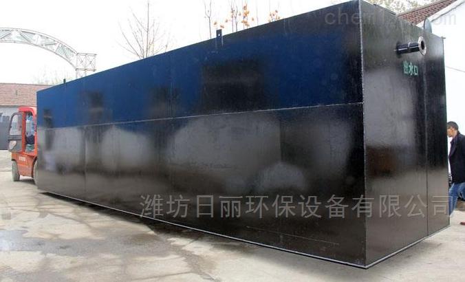 四川省南充市淀粉加工厂污水处理厂家