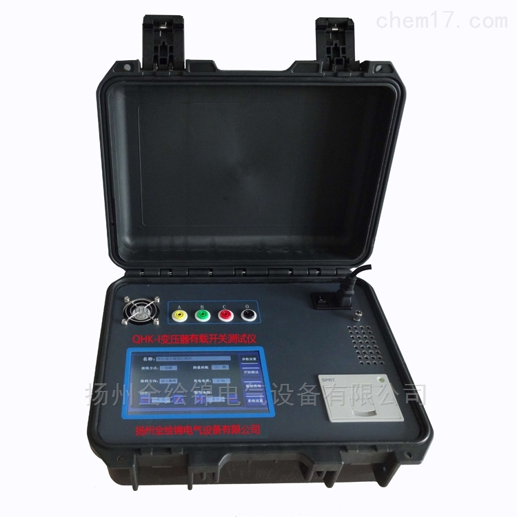 QHZ-I型变压器有载分接开关测试仪