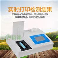 FT-R12食品二氧化硫快速测定仪