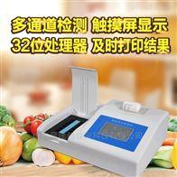 FT-Q12食品甲醇快速检测仪价格